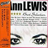 [ CD ] アン・ルイス Best Selection/アン・ルイス 価格: : 2057円 Amazon価格: : 1687円 (17% Off) USED価格: : 945円~ 発売日: : 2005-03-24 発売元: : ビクターエンタテインメント 発送状況: : 在庫あり。
